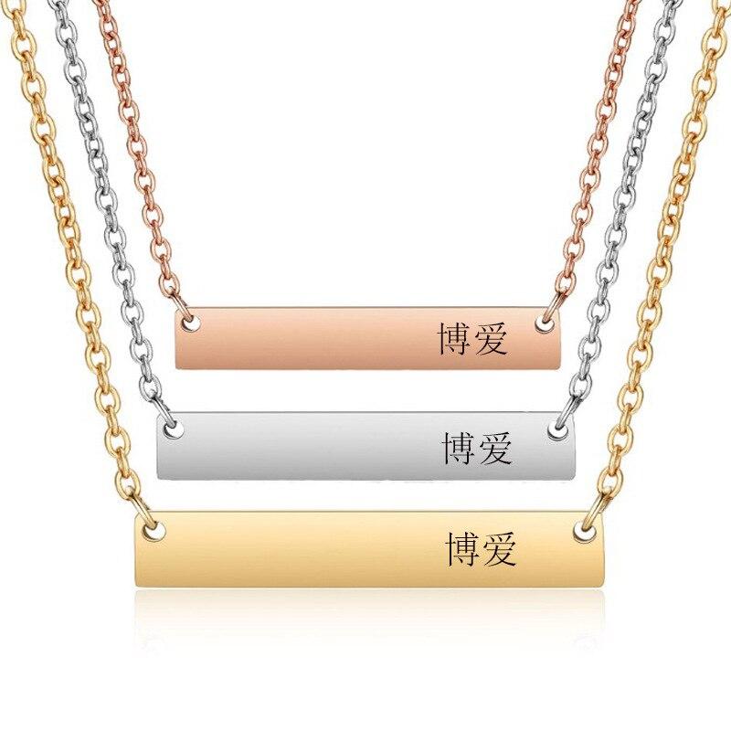 Po AI largo minimalista collar oro de collar de titanio de acero cadena de clavícula caracter chino Base collar
