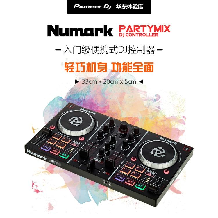 Make For Partymix Novice DJ Controller Serato Vdj Disk Recorder All-in-one Send Tutorial