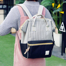 Hot Sale Women Backpack Travel Bags Student School Bag Girl 15.6 inch Laptop Backpacks Large Capacity Rucksack