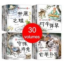 30 pçs/set Chinês História Livro de Contos de Fadas Clássicos Caráter Chinês livro de Imagens Para Crianças livros de Histórias de Ninar Idade 3 para 6