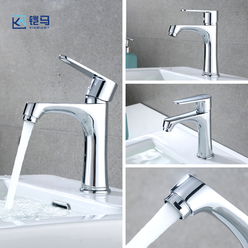 Manufacturers Direct Selling Single Bore Basin Faucet Hot And Cold Mixing Valve Faucet Sanitary Ware Toilet Inter-platform Basin