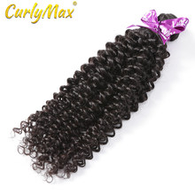 Kinky Curly Grade Bundles Brazilian Unprocessed Virgin Human Hair Bundles Double Drawn Weave Extensions(China)