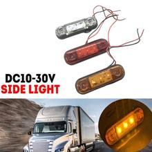 2 pces super brilhante 3 led galvanizado luz lateral 10-30 v lâmpada caminhão de carro reboque multi-cor opcional luz multifunções
