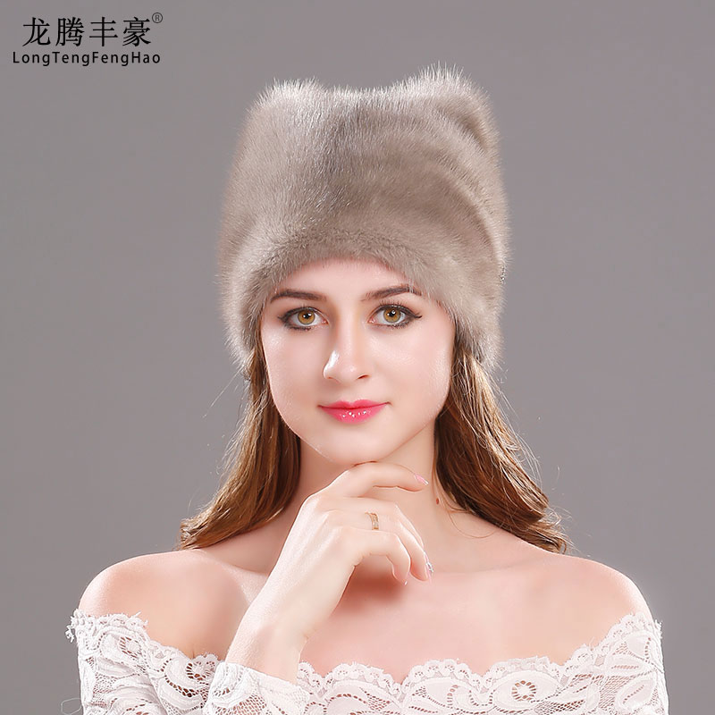 New Style Russian Mink Fur Hat Female Winter Hat Full Suede Hat Ladies Christmas Hat Fur Hat Solid Color Soft Warm Hat Female