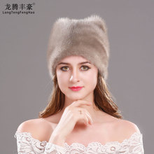 Warm Hat Mink Russian Full-Suede-Hat Christmas-Hat Female Ladies Soft Fur Solid New-Style
