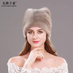 Chapeau de fourrure de vison russe pour femmes   Chapeau d'hiver en daim, chapeau de noël en fourrure, chapeau de couleur unie, chapeau doux et chaud pour femmes