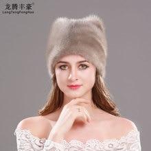 Gorro de piel de visón para mujer, gorro de piel de visón ruso, de ante completo, para Navidad, color sólido, suave y cálido