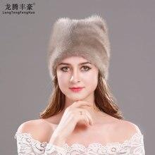 Yeni stil Rus vizon kürk şapka kadın kış şapka tam süet şapka bayanlar Noel şapka kürk şapka düz renk yumuşak sıcak şapka kadın