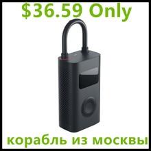 (Best Price) Xiaomi Mijia Portable Smart Digital Tire Pressure Detection Electric Inflator Pump for Bike Motorcycle Car Football