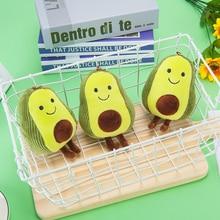 kawaii avocado corduroy dolls dolls plush key chain girls children's little pendant creative gift toys
