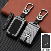 Car Key Case Cover Bag For VOLVO S90 V90 XC90 XC60 XC40 Accessories Holder Shell Keychain Protect Set Car Styling Protection