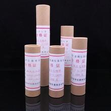 Pipette capillaire en verre 500-0.9mm, laboratoire 1.1, tube microcapillaire, longueur 80mm à 200mm, joint ou non