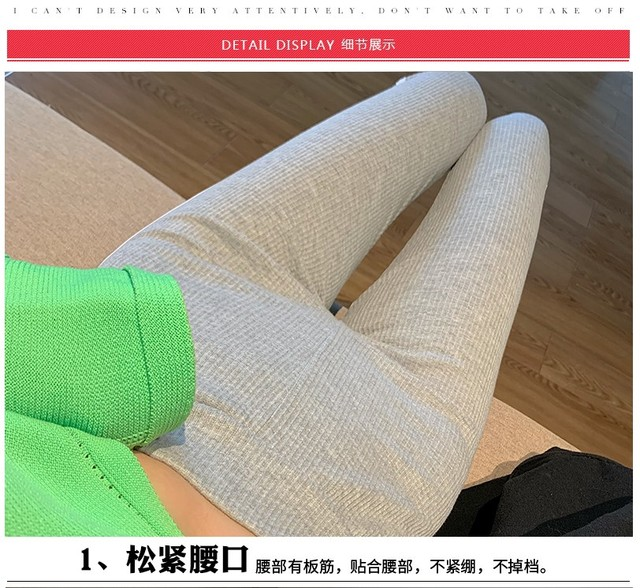 Women Harem Pants Polyester Slimming Buttock Lifting American Style Women's Sweatpants Ladies Tennis Pants Plus Size Trousers