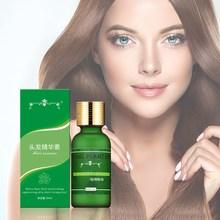 Essence Hair-Loss-Liquid Hair-Care Hair-Growth-Essential-Oil Supple Dense Authentic