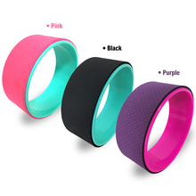 Круг для йоги, пилатеса, колесо для йоги Dharma, позиционное колесо для йоги, X 5 дюймов, кольцо для йоги, крепкое роликовое кольцо для спины, балансировочный аксессуар