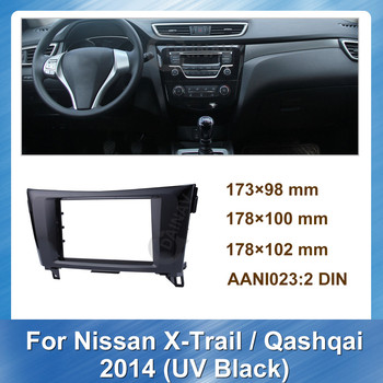 2 din Android Car Auto Multimedia Fascia For Volkswagen Golf 7 2017 GPS Navigation Panel Dash Installation Mount image