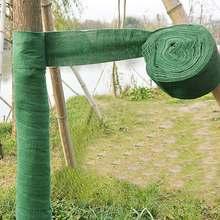 Зимнее защитное покрытие для дерева многослойная повязка растений