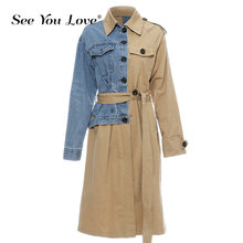 See You Love 2019 Autumn And Winter New Products Fashion Stitching Lapels In The Long Section Of The Old Split Trench lady Coat цена