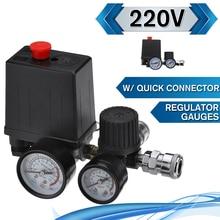 Air Compressor Pump Pressure Control Switch 4 Port 220V/380V Manifold Relief Regulator 30 120PSI Control Valve with Gauge