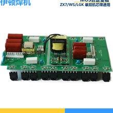 20 3878MOS трубы ZX7315400 500 сварочный аппарат верхний инвертор для платы сварочный аппарат монтажная плата