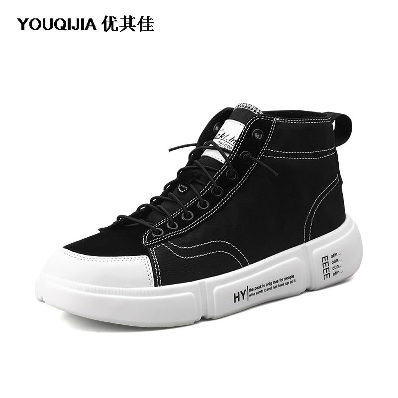 Модная белая мужская парусиновая обувь YOUQIJIA Мужская обувь для отдыха на плоской подошве обувь для скейтборда дышащие Лоферы для отдыха в... - 6