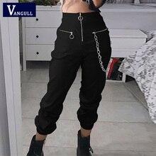 Vangull 原宿ジッパーストリート女性カジュアルハーレムパンツチェーン new 固体黒パンツクールなファッションヒップホップ長ズボン