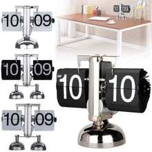 Цифровые Автоматические флип-часы Ретро винтажный стиль вниз металл один двойной стенд настольные часы домашний декор