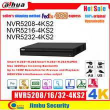 داهوا NVR 4K NVR5208 4KS2 NVR5216 4KS2 NVR5232 4KS2 يصل إلى 12Mp H.265 8/16/32 قناة كشف الوجه Tripwire التسلل DVR الحبس الاحتياطي