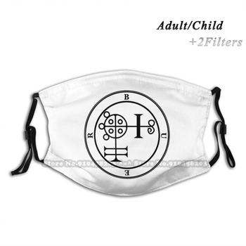 Buer Reusable Mouth Face Mask Anti Haze Dustproof Mask With Filters For Child Adult Buer Goetia Lesser Key Solomon Thelema image