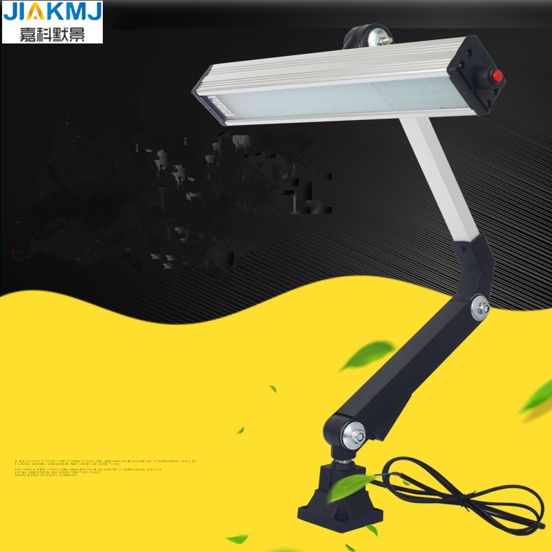 40W Super Bright Long Foldable Led Work Light Waterproof Explosion-Proof Led Machine Light For CNC Punch Bench Drilling Machine