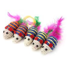 5 шт./компл. товар для животных, кошек, собак, зубов, забавная игрушка, мяч любого цвета, игрушки для домашних животных
