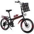 Складной велосипед  20 дюймов  с переменной скоростью  светильник для взрослых  мини-колесный велосипед