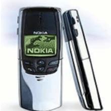 Nokia 8810 Verwendet (90% Neue)-Original Entsperrt Nokia 8810 GSM One Sim karte Slide Handy ein jahr garantie Kostenloser Versand