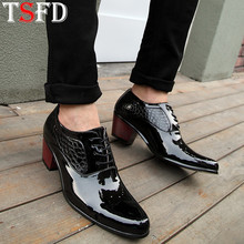 Men's Summer Shoes Fashion Casual Sneaker Office Me