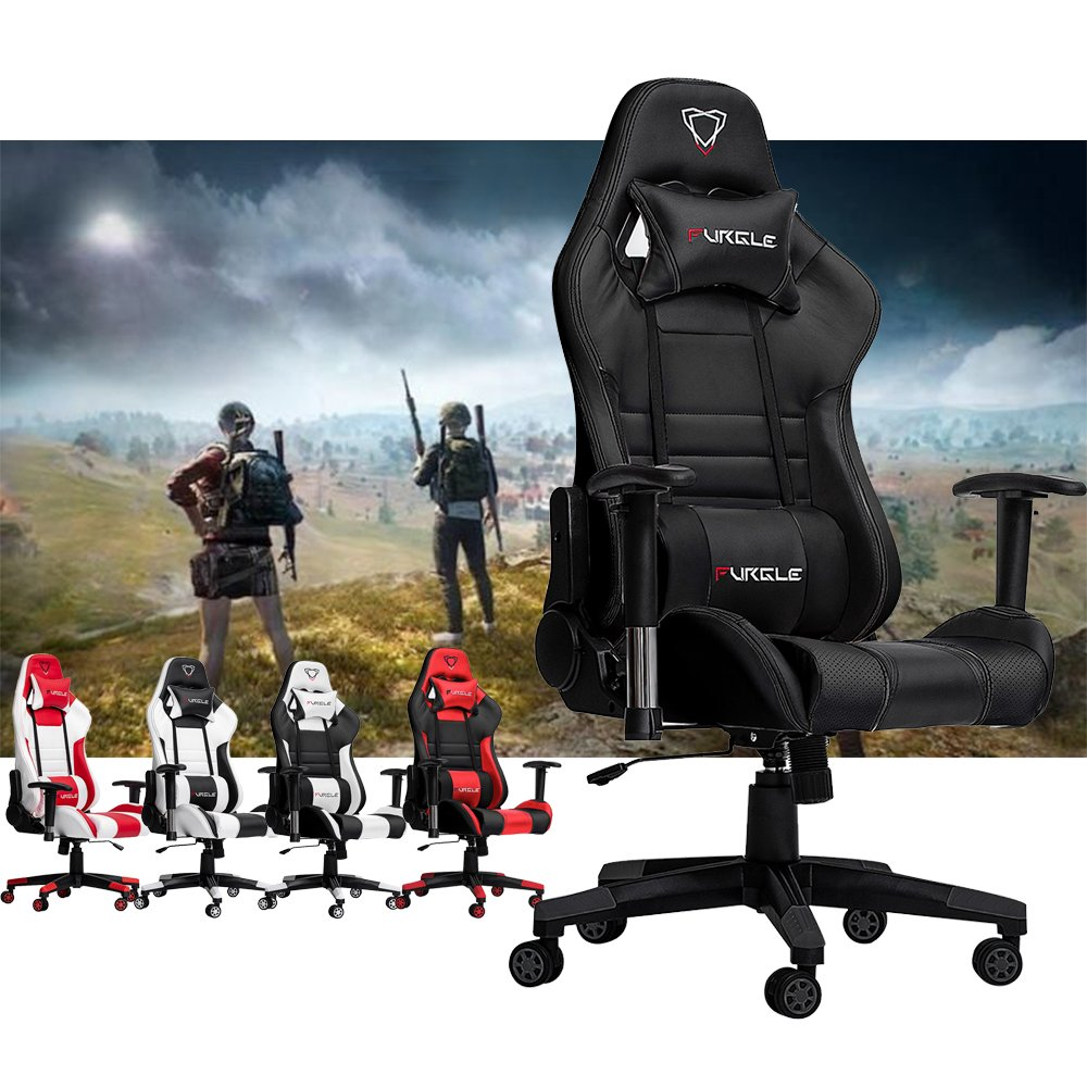 Furgle Office Chair Ergonomic Game Computer Chair With Body-hugging Leather Boss Chair Game Armchair Office Chair White For WCG