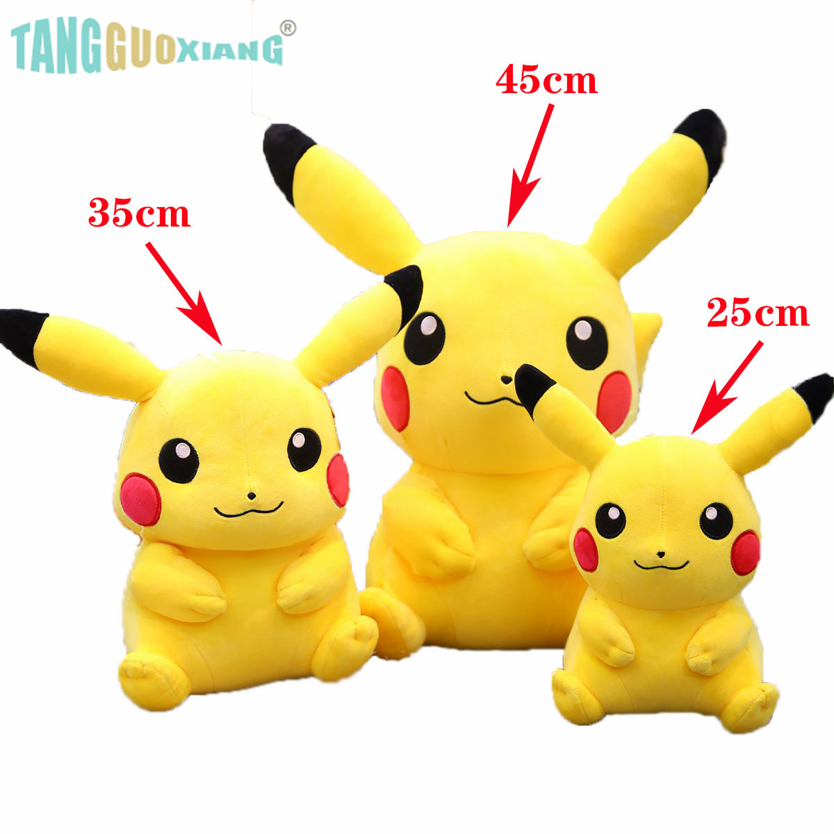 25/35/45cm Smile Pikachu Animal Dolls Cute Plush Toys Children Soft PP Cotton Kids As Birthday Christmas Gift