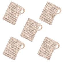 5 шт. X пакет для мыла, пакеты для мыла из хлопка и льна, Органическое Мыло саше, мыльный пакет, пена и мыло