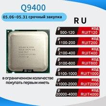 Intel core 2 quad q9400 2.6 ghz quad-core quad-thread processador cpu 6m 95w lga 775