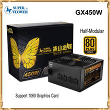 Super flower gx450w блок питания для ПК компьютер Номинальная