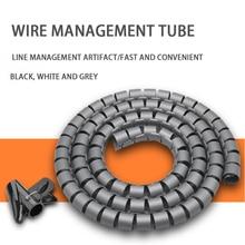 Enrouleur de câble Flexible, 28/32/40mm, 5M, Tube en spirale, protection de câble, tuyau de rangement avec Clip