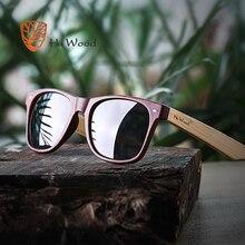 胡木材 2018 デザイン男性/女性クラシックレトロリベット偏光サングラス 100% UV 保護竹サングラス GRS8004