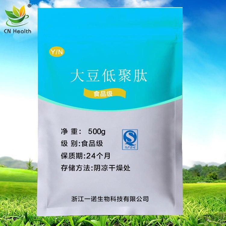Здоровый пищевой соевый олигопептид CN, нетрансгенный протеин для мелких молекул пищевого класса, 500 г, бесплатная доставка