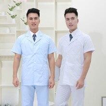 White coat male doctor summer coat short suit collar coat massage massage food factory chef's overalls