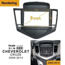 """2/1Din coche DVD de Audio racor adaptador Dash Trim Kits de Facia Panel 9 """"para Chevrolet CRUZE 2009 -REPRODUCTOR DE Radio doble Din 2014"""