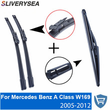 Front and Rear Wiper Blade no Arm For Mercedes Benz A Class W169 2005-2012 High quality Natural Rubber windscreen 26+23R