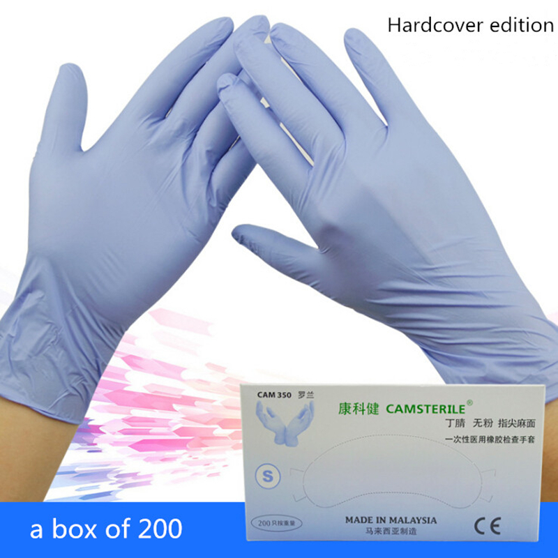 Direct selling nitrile gloves disposable inspection gloves industrial experiment dust-free repair nitrile gloves title=
