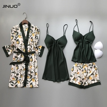 JINUO 2020 Women Silk Pajamas Sets With Chest Pads Ladies Pr