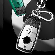 حافظة حماية لمفتاح السيارة من مادة البولي يوريثان اللين لهواتف Mercedes Benz 2017 2018 E المسلسلات E300 E200 E220 Maybach S320L S450 S350