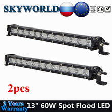 цена на 2pcs 13inch LED Bar Offroad 60W Super Slim Spot Flood LED Beam Work Light bar Driving Extra for UAZ 4x4 4WD Car SUV ATV 12/24V