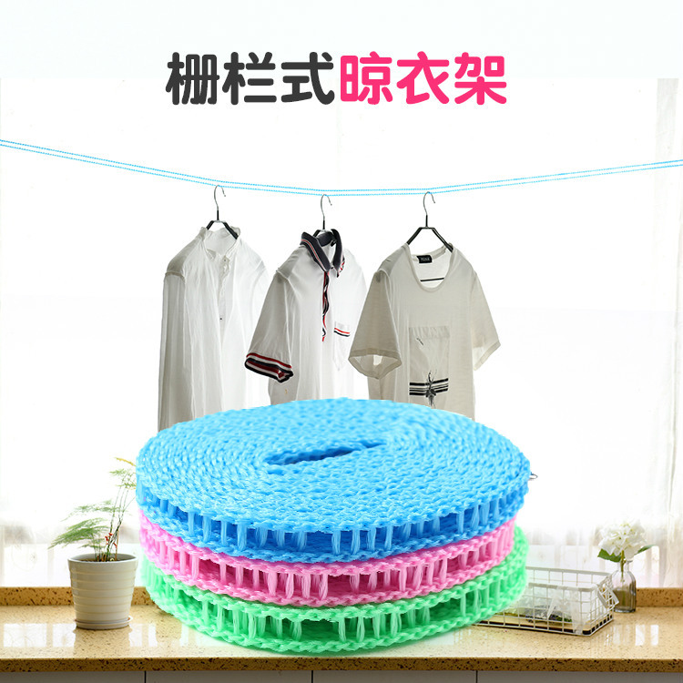 3M/5M Outdoor Windproof Clothesline Travel Retractable Rope Washing Line Outdoor Camping Drying Clothes Hanger Rack Line  Rando